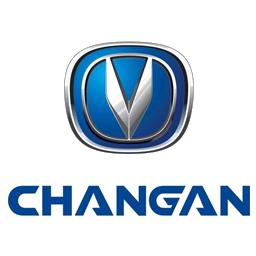 تعمیر ایسیو چانگان - تعمیر ای سی یو چانگان - تعمیرات ECU چانگان